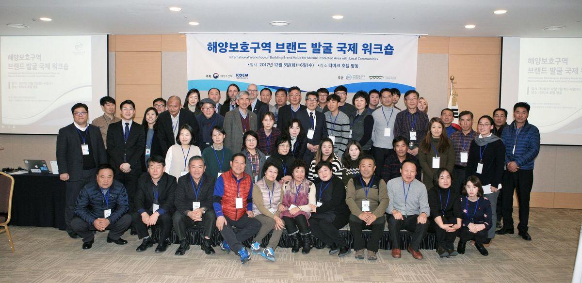 Participants of the workshop. KOEM.